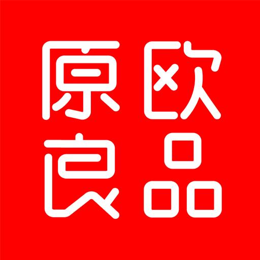 原歐良品 v1.0.1