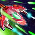 太空飛船終極攻擊 v1.6