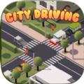 市交通駕駛 v1.0