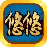 悠悠棋牌衡陽麻將 v1.0