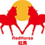 紅馬計劃官網版 v5.2.3