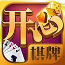 開心棋牌斗地主 v1.0.2