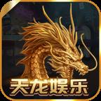 天龍棋牌app v1.1