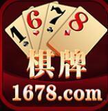 1678棋牌app v1.0.1