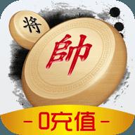閑來象棋 v2.13.6