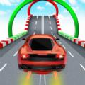 彩色汽車軌道特技賽