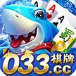 033棋牌游戏 v1.1
