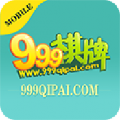 999棋牌官网版 v3.0