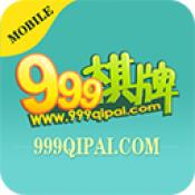 999棋牌游戏大厅 v4.4