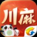 腾讯四川麻将手机版2019 v1.1.3