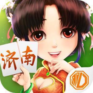 震东济南棋牌2.6最新版 v1.0