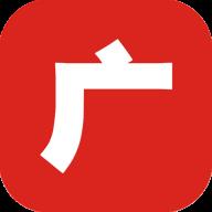 沃广商城 v1.3.2
