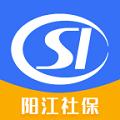阳江社保 v1.1.4