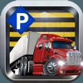 停车大师3D卡车版2 v2.0.1
