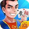 西元贵阳棋牌 v1.0.2