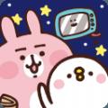 卡娜赫拉的小动物 v1.0.6