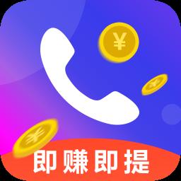 亿来电 v1.1.0 安卓版