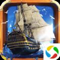 航海归来之大时代 v2.0.1