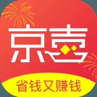 京喜券 v1.0.0 安卓版