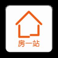 房一站 1.0.0 安卓版
