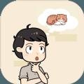 藏猫猫大作战 v1.0