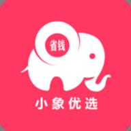 小象优选 0.0.2 最新版