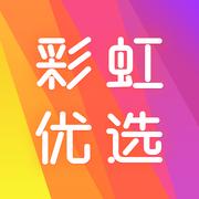 彩虹优选 v1.0.0