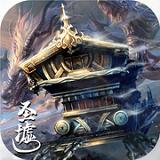 九龙帝棺 v1.00.85
