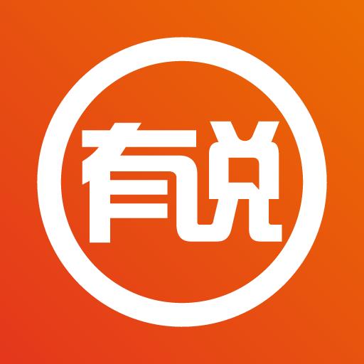 有说交友 v1.0.0.7官网版