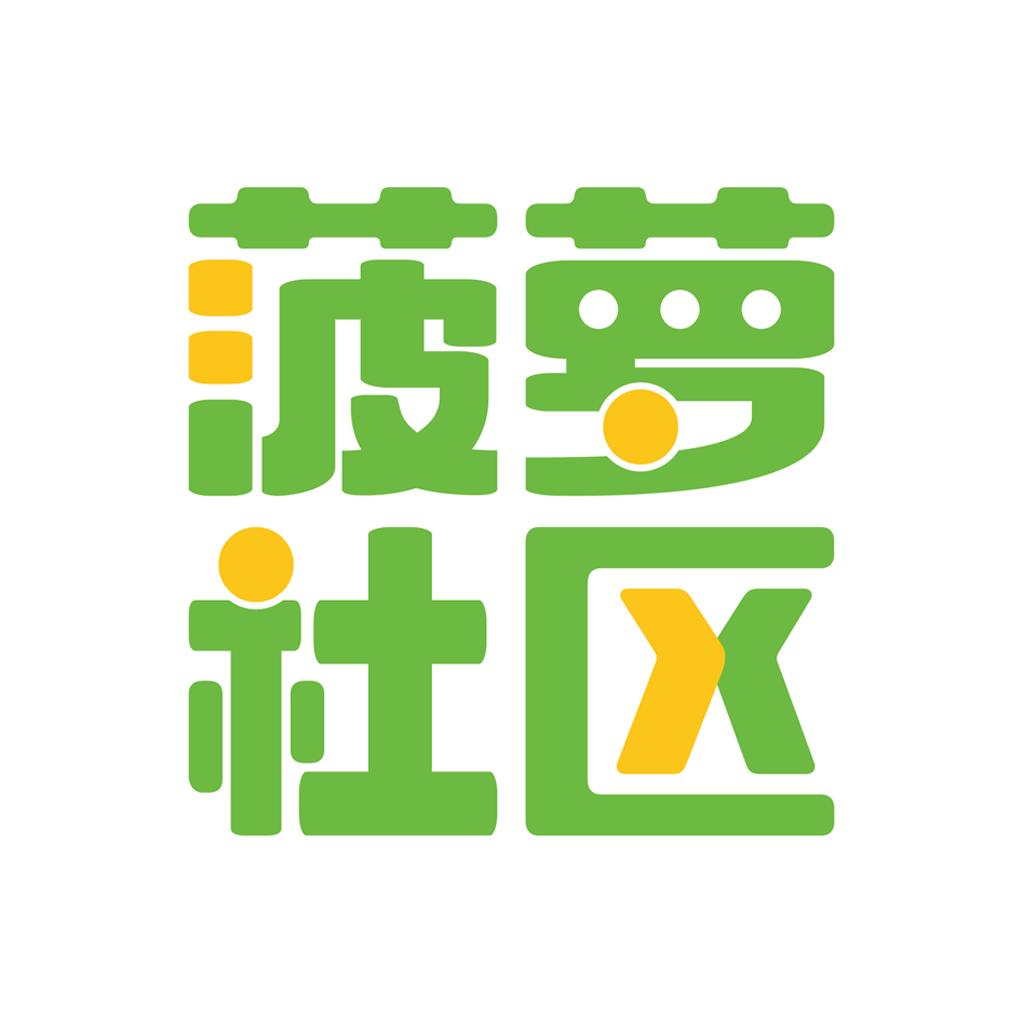 菠萝社区 v1.0.0.3 安卓版