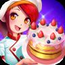 网红蛋糕屋