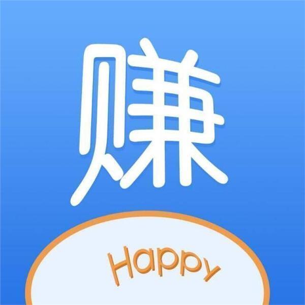Happy赚