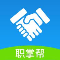 阿里云职掌帮 v1.18.1