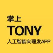 掌上TONY