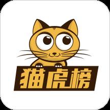 貓虎榜 v1.0.0