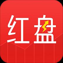 红盘 v1.8.6安卓版