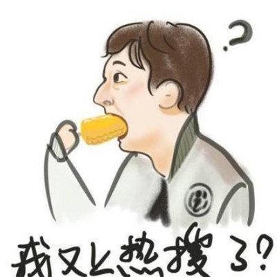 王思聪情侣头像一男一女安卓版下载v1.0