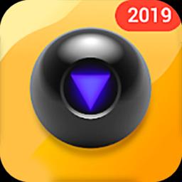 全民手速2019 v3.9.4
