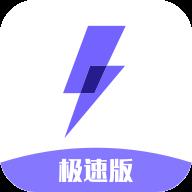 闪电盒子自动挂机助手 v1.0
