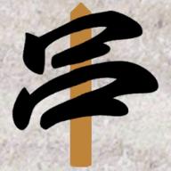 三色串达人 v1.0.4