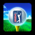 PGA巡回赛