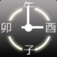 抖音漢字時鐘屏保 v1.0