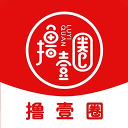 撸壹圈 v1.0.0 安卓版