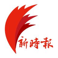 濟南時報 v1.1.0