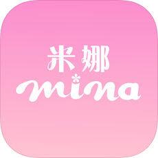米娜mina