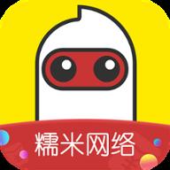糯米红包 v1.1.01安卓版