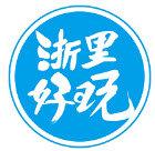 浙江旅游服务平台