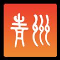 青州市民卡