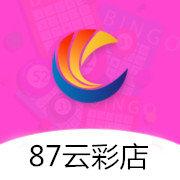 87云彩店
