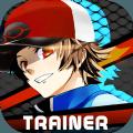 冠军训练家 v1.0.7